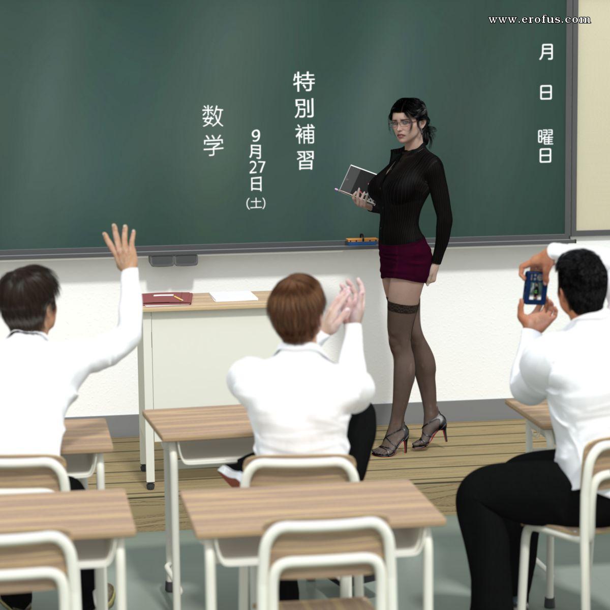 Comprehensive sex education essay example