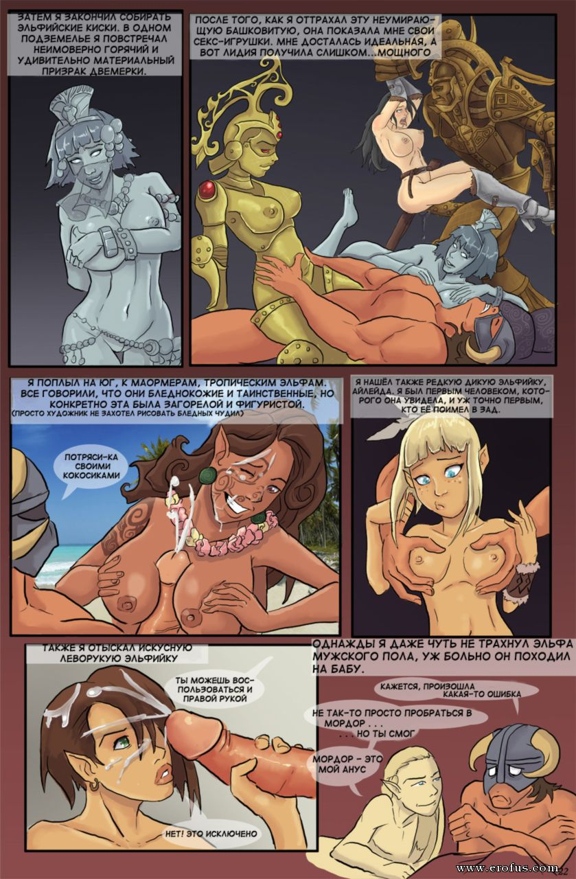 Furry Dragon Pussy Vore Comic