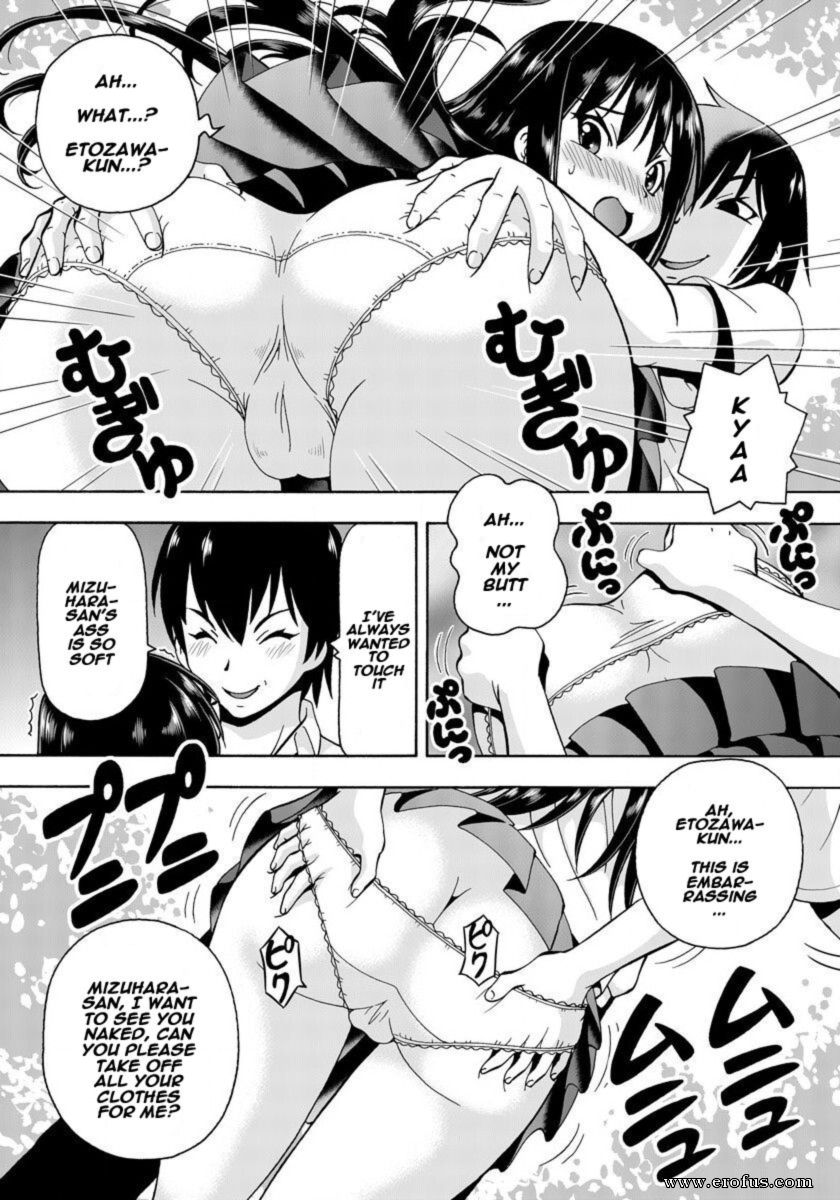 Girl Gives Girl Massage