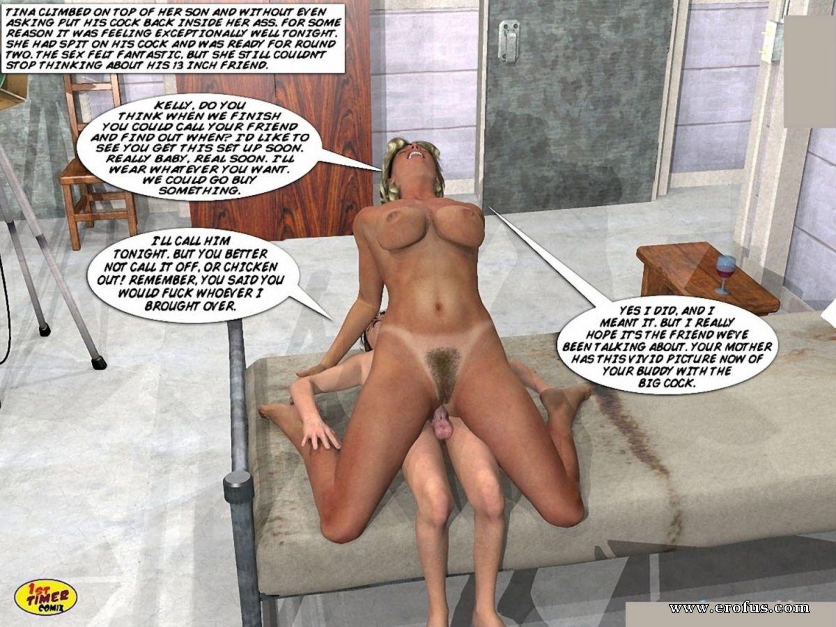 Секс Рассказ Член Сына