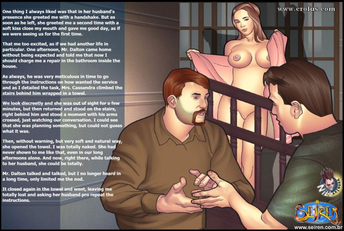 Секс Измены Рассказов Читать