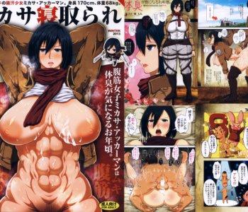 Mikasa ackerman hentai Pornos