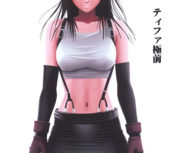 Final Fantasy VII Doujinshi - Tifa Before Climax