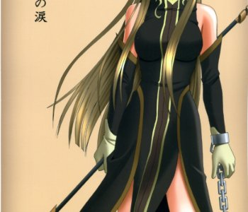 Tales of the Abyss Doujinshi - Teia no Namida